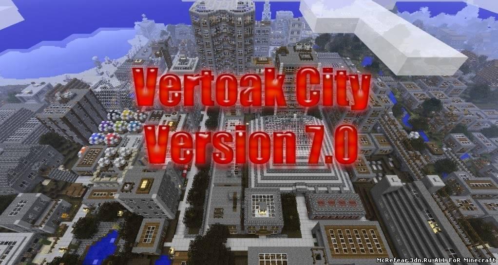 скачать карту города для майнкрафт 1.6.4 малый #6